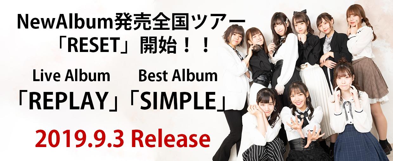 KissBeeWESTベストアルバム『SIMPLE』、なんばハッチライブアルバム『REPLAY』発売!!