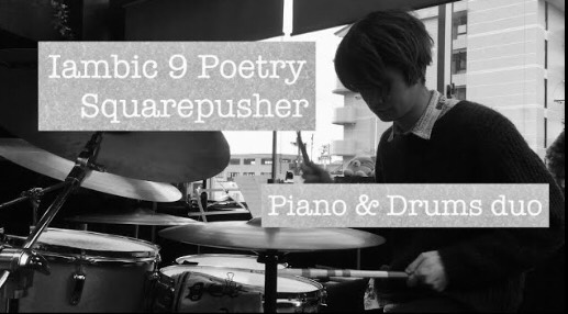 YouTube更新しました♪Squarepusher - Iambic 9 Poetry